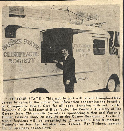 Garden State Education Mobile Unit
