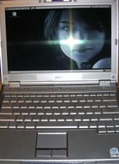 Ubuntu on my Dell